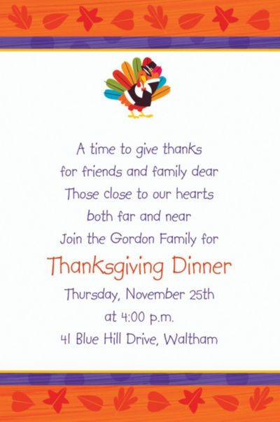 Custom Fun Turkey Thanksgiving Invitations