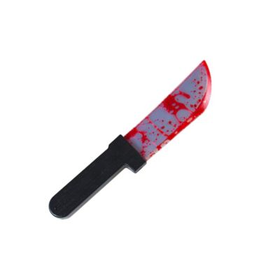 Bleeding Mini Machete 13in