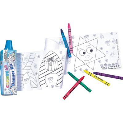 Hanukkah Banner Kit