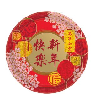 Blessings Chinese New Year Dessert Plates 8ct