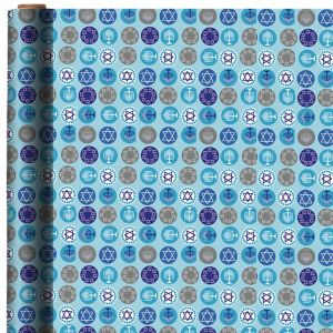 Star of David & Menorah Hanukkah Gift Wrap