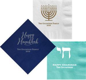 Personalized Hanukkah Dinner Napkins