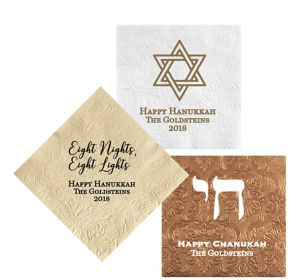 Personalized Hanukkah Embossed Damask Lunch Napkins