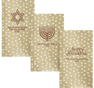 Personalized Hanukkah Small Dots Guest Towels