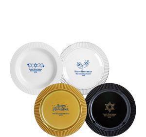 Personalized Hanukkah Premium Plastic Dessert Plates