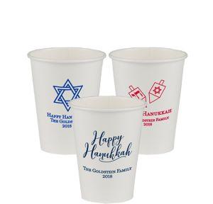 Personalized Hanukkah Paper Cups 12oz