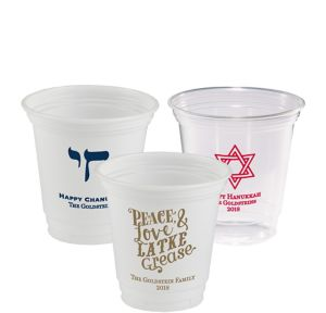 Personalized Hanukkah Plastic Party Cups 12oz