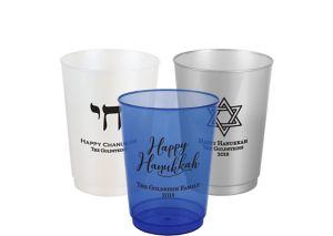 Personalized Hanukkah Hard Plastic Color Cups 10oz