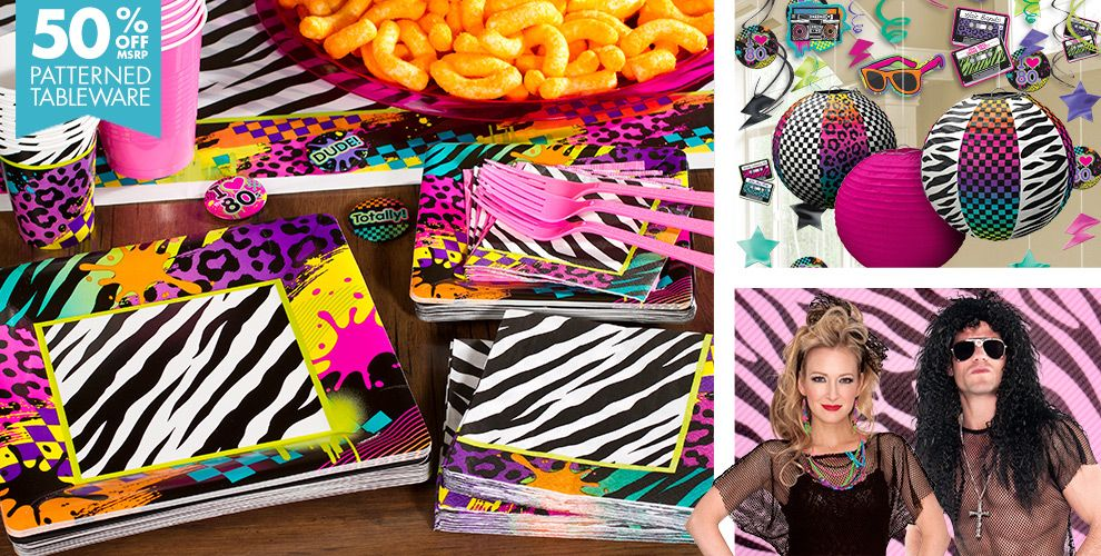 Totally 80s theme party supplies party city for 80 theme party decoration ideas