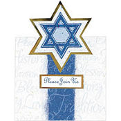 Judaic Jumbo Novelty Invitations 8ct
