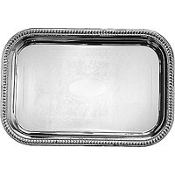 Silver Metal Rectangular Tray