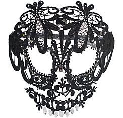 Black Lace Skeleton Mask