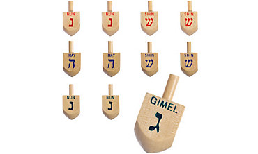Mini Wooden Dreidels 100ct