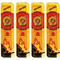 Skee Ball Mini Games 4ct