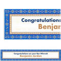Judaic Traditions Custom Banner 6ft