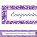 New Purple Ornamental Scroll Custom Banner 6ft