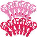Valentines Day Paddle Balls 12ct