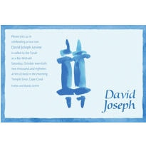 Torah with Border Masculine Custom Invitation