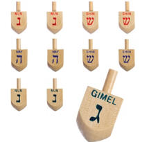 Wooden Mini Dreidels 48ct