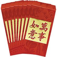 chinese new year red envelopes 8ct - Chinese New Year Red Envelope