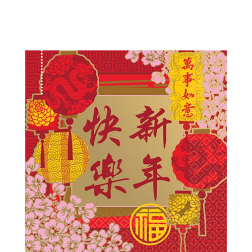 blessings chinese new year lunch napkins 16ct