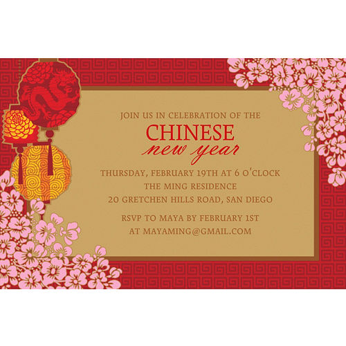 custom chinese new year blessings invitations